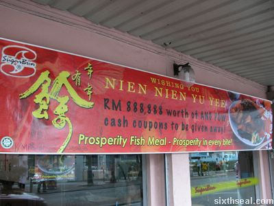 prosperity fish meal banner
