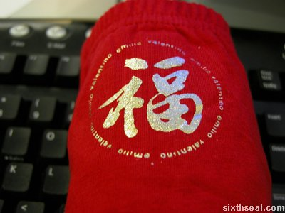 cny red underwear prosperity