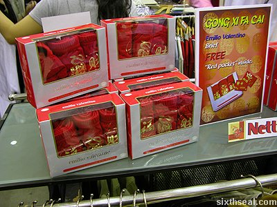 cny red underwear shop