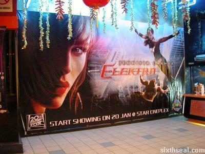 elektra banner