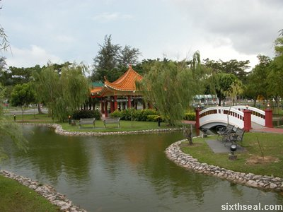 miri chinese garden bridge
