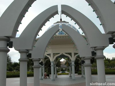 miri islamic garden