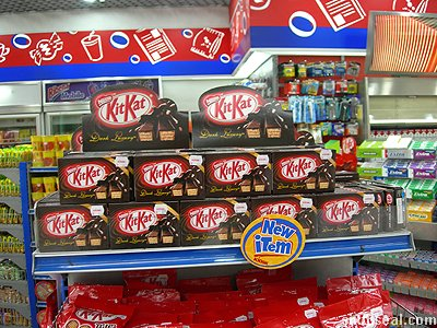 kit kat dark luxury bar shelves