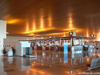 kuching international airport new
