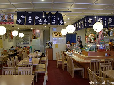 minoru interior
