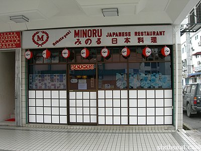 minoru japanese restaurant