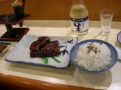 unagi eel