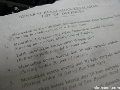 711 saman list