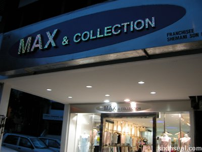 max and collection