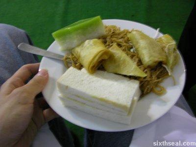 bts mmm food