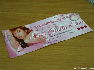 jolin concert ticket