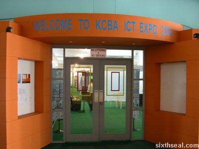 kcba ict expo 04