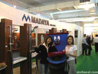 madaya ppl with toilet