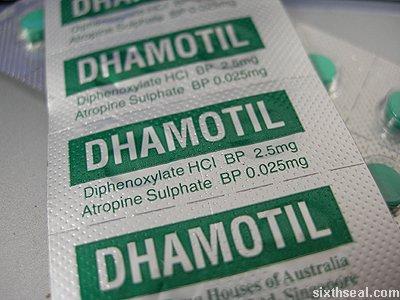 diphenoxylate atropine