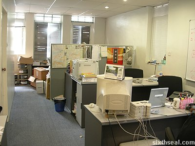 huygens office inner
