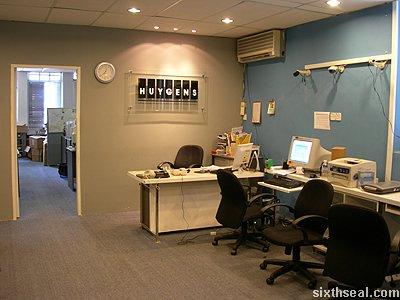 huygens office reception