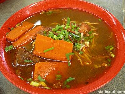 little hanoi beef noodles