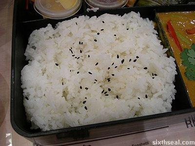 shokudo bento rice