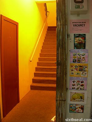 nippon ichi sushi stairs ads