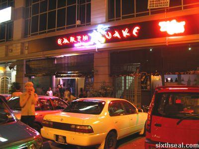 earthquake kuching