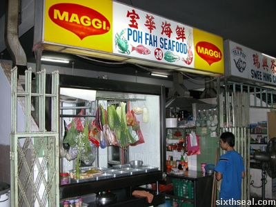 poh fah seafood