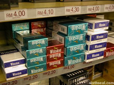 Cigarette brands in Malaysia – sixthseal com