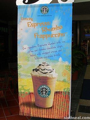 espresso rhumba frappuccino banner