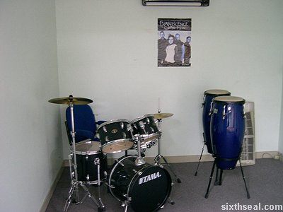 fidelity band room