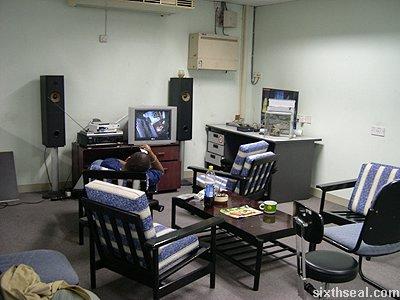 fidelity lounge