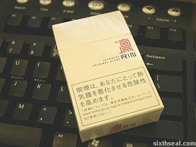 rin cigarettes