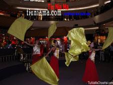 tiuniama banner