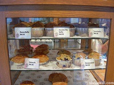 coffee bean free muffin