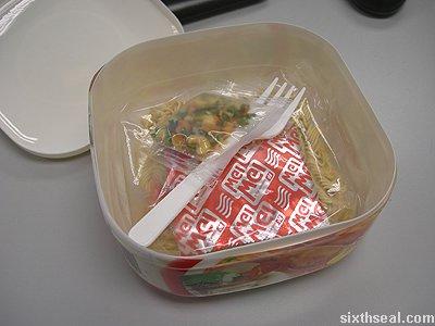ff noodles open
