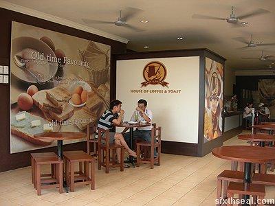 kaya toast indoors