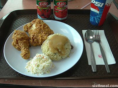 kfc colonel rice combo meal