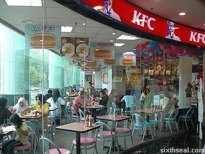 kfc colonel rice promo