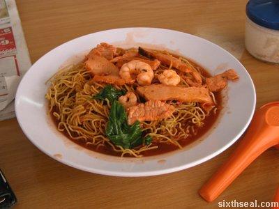30 min crispy noodles