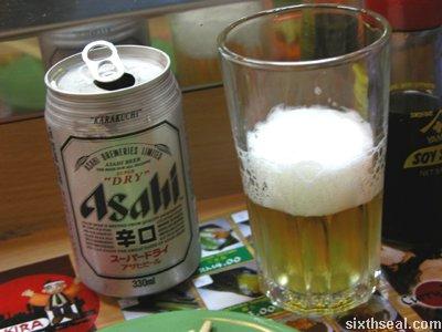 akira asahi