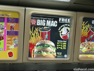 big mac mcfloat promo