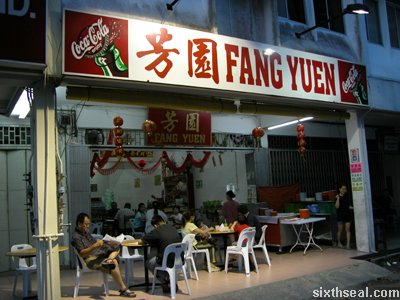 fang yuen