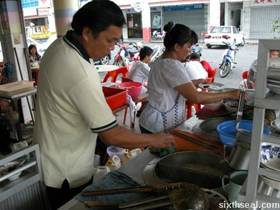 sibu kampua sauce