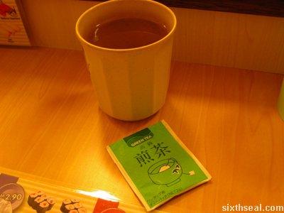 sushi tie green tea