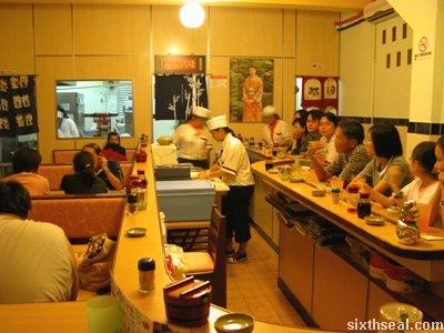 sushi tie interior