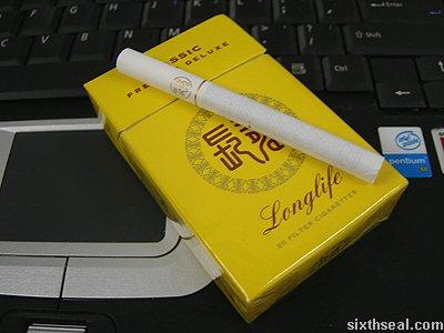 longlife smoke me