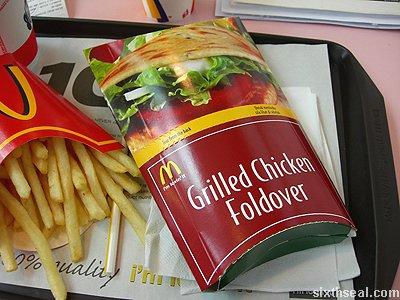 mcd chicken foldover front