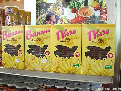 smile banana store