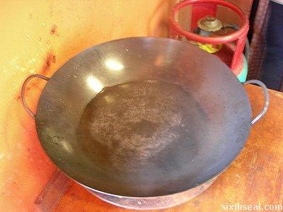 turtle eggs wok