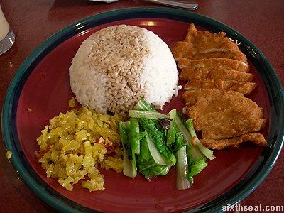xun wei spareribs rice