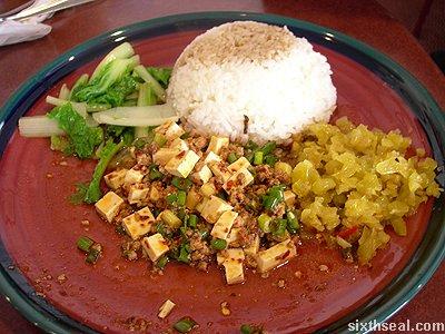 xun wei tofu rice
