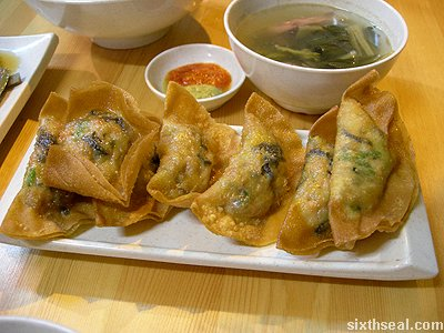 zhi wei fried dumpling